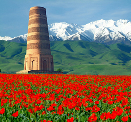 Information about Kyrgyzstan