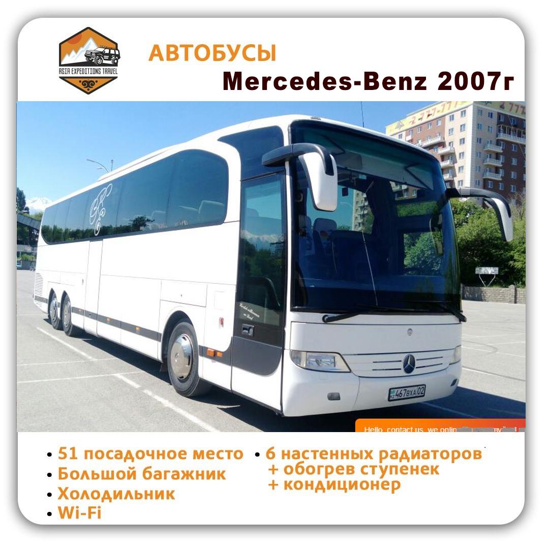 Rent a bus Mercedes 2007 №7